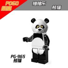 Legoingly животные PG965 фильм Принцесса ограничение животных панда строительные блоки игрушки для детей Совместимые друзья фигурки мальчиков