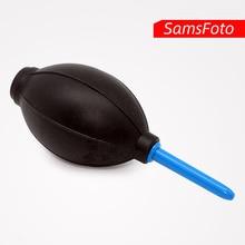 Универсальный пыли очиститель-воздуходув резиновая груша для чистки пыли чистящее средство для Камера объектив, УФ-фильтр для объектива, Сенсор, DV и компьютерной клавиатуры