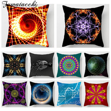 Fuwatacchi Geometric Painting Cushion Cove 3D Print Star Theme Striped Decor Throw Pillows Cover Home Decorative  Case