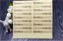 Handmade Label Especially For You Stickers Badge Sticker DIY For Gift Cake Sealing Envelope Box Wrapping Baking Decor 18pcs/lot 200pcs lot sealing sticker cowhide lollipop especially for you for gift cake baking sealing stationery sticker