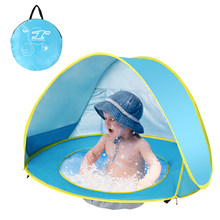 Pop Up Baby Beach Camping Tent Anti UV Awning Tents Outdoor Sunshelter with Pool Kids Outdoor Sun Shade Awning Tent(China)