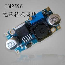 DC Напряжение модуль преобразования LM2596 модуль понижающий 3A высокое Мощность DIY преобразования