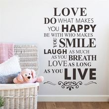 56x86cm Fashion Home Decor Removable Quotes Decals Love do what makes you happy Vinyl PVC Room Decoration BF-2