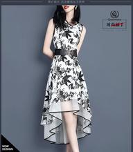 irregular vestido falda sin