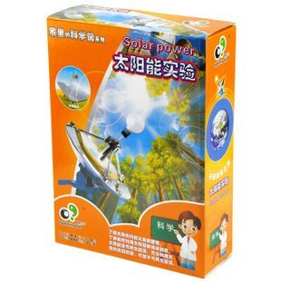 wholesale Exploring kid - solar power energy experiment Early childhood educational toys Puzzle toy gift free shipping