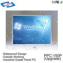 Factory Wholesale upgrade 15 inch with Intel celeron J1900 processor Fanless Industrial Touch Screen Panel PC For Automation