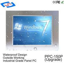 Tableta de una pulgada resistente pc con procesador Intel celeron J1900 sin ventilador Panel de pantalla táctil Industrial PC para automatización