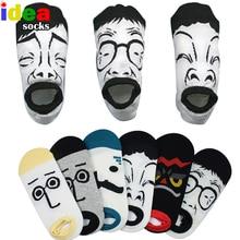 socks cartoon 3d ankle