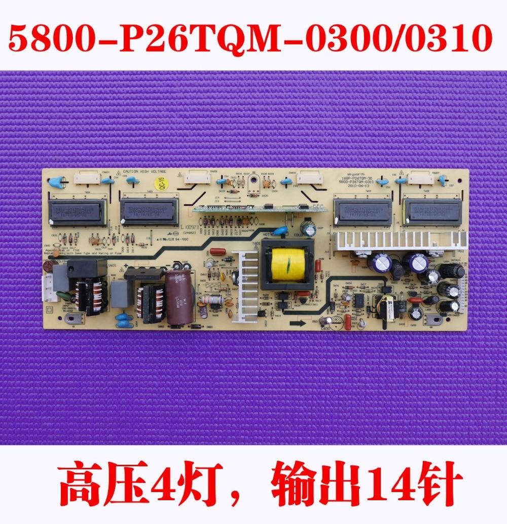 все цены на 168P-P26TQM-30 5800-P26TQM-0310 0300 New Universal LCD Power Board 14Pin 12V+5v онлайн