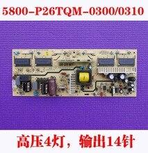 168P-P26TQM-30 5800-P26TQM-0310 0300 Новый Универсальный ЖК Плата Питания 14Pin 12 В + 5 В