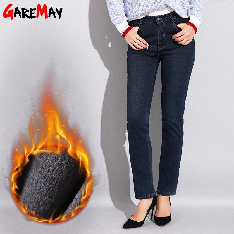 Calça Jeans Feminina Jeans de Cintura Alta Skinny Jeans Quente Grossa de inverno Femme Pantalon Mujer Plus Size Veludo Calças Mulheres Esticar GAREMAY