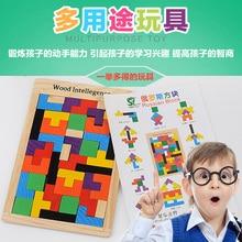 Красочные деревянные игрушки для детей игра-головоломка Танграм тетрис Magination интеллектуальные дошкольного образования игрушка подарок для детей Доставка