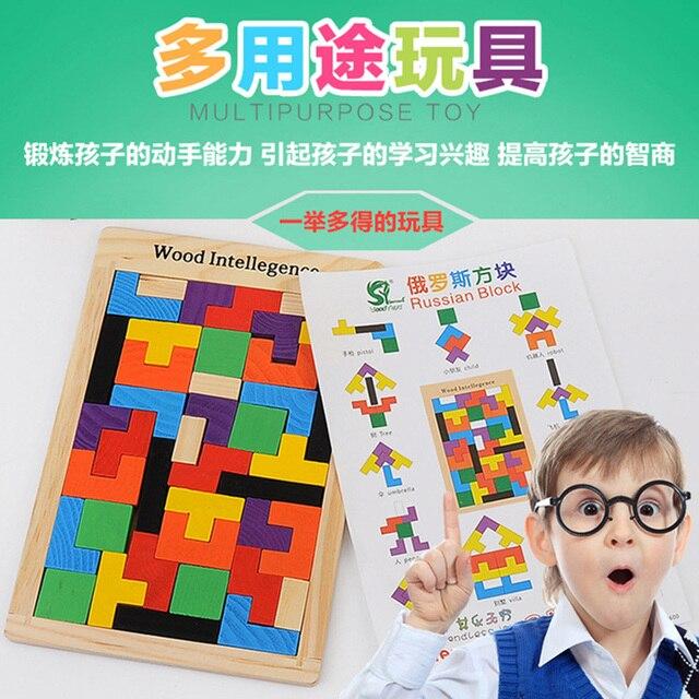 Ib6fgyy7v Juguetes Para Madera Tetris Tangram Puzzle De Coloridos Niños VpSUzMq