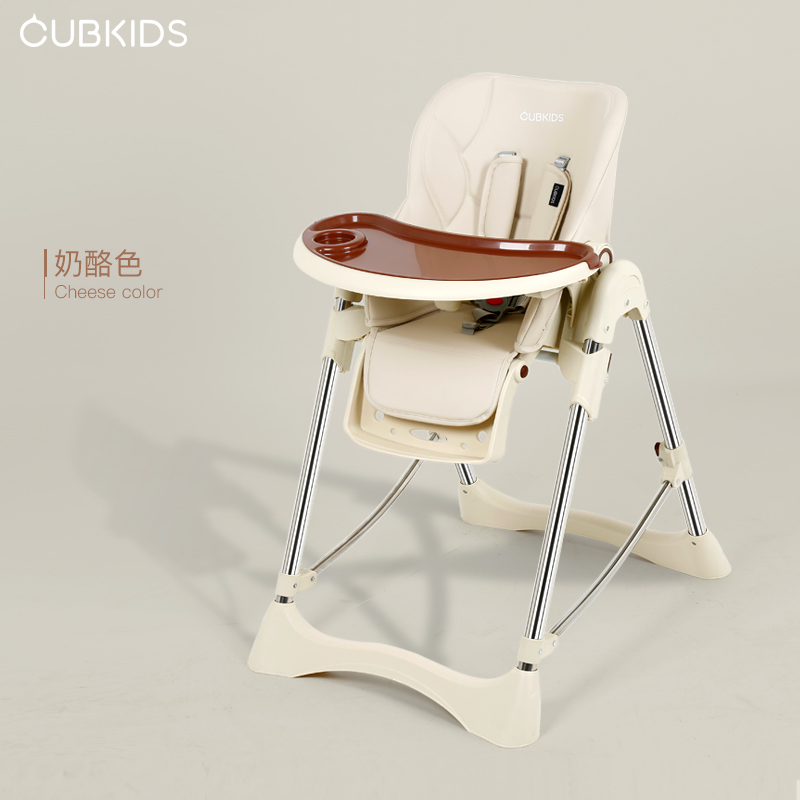 Multifunctional Baby Dining Chair Reclining Foldable Portable Baby Table Dining Seat Can Be Raised And Lowered Can Sit And Lay C