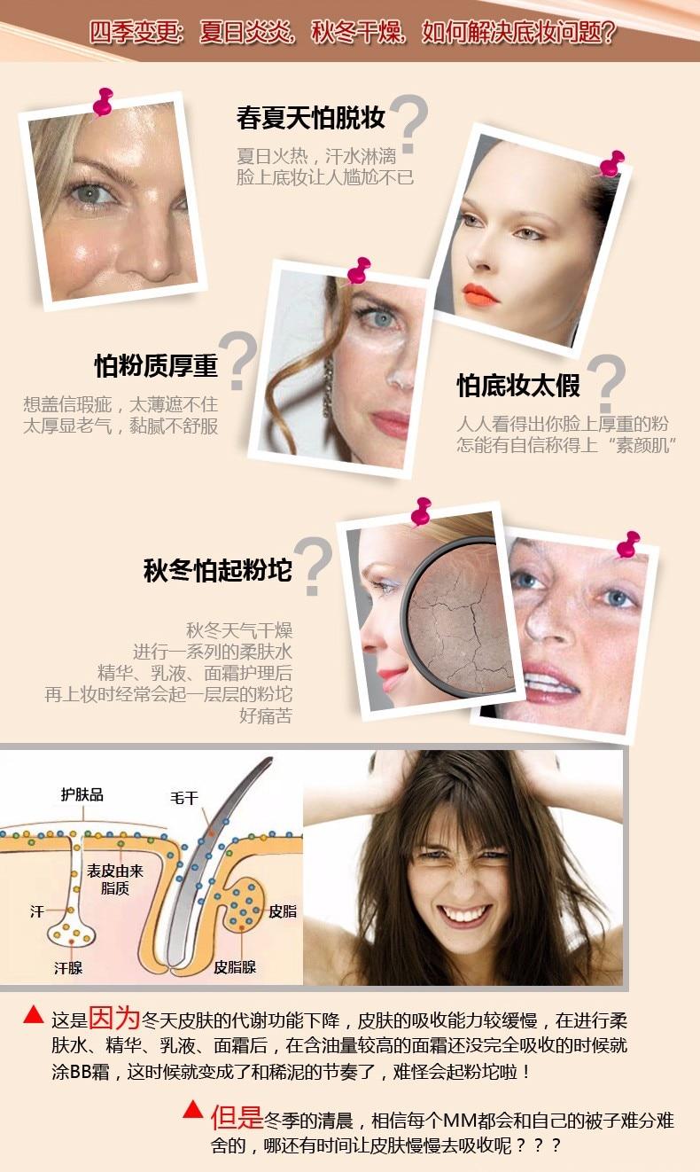 maquiagem rosto base clarear creme