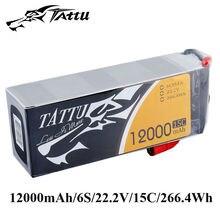 TATTU 6s Lipo battery 12000mAh 22.2V 15C with AS150 XT90 EC5 Plug Lipo Akku for RC Drones Professional Battery TOP Quality