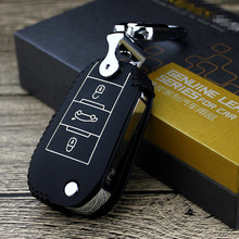 Leather car key cover for 301 2014 508 20112012 2013 2.0L2.3L peug 2008 3008 c-elysee key2s Free shipping