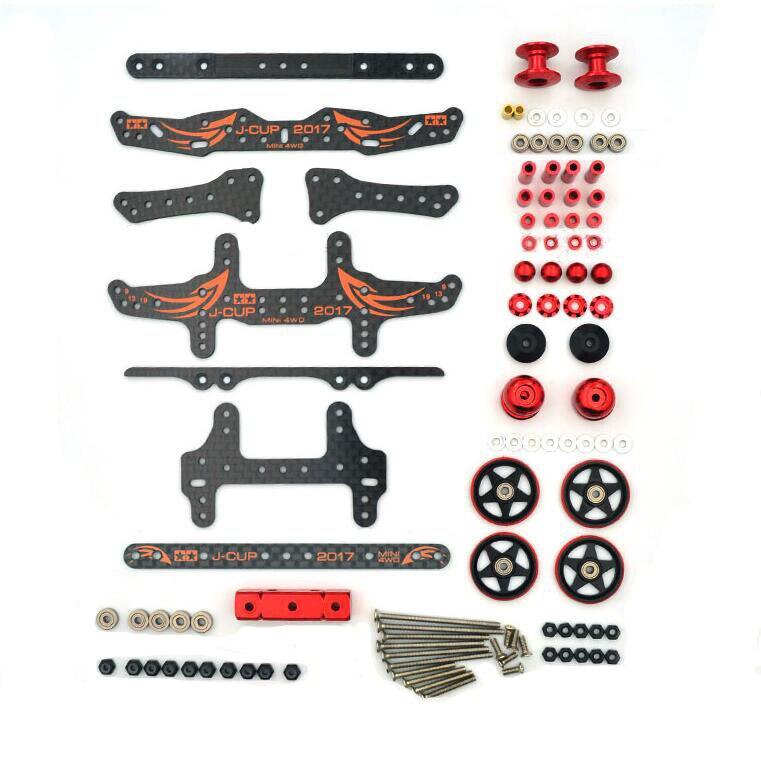 Châssis MA/AR modifier pièces ensemble plaques en Fiber de carbone rouleaux amortisseur de masse pour Tamiya Mini 4WD voiture de course modèle 2017 Version