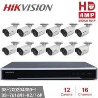 12 шт. Hikvision DS 2CD2043G0 I IP камера 4MP купольная камера POE + Hikvision NVR DS 7616NI K2/16 P 8MP разрешение Запись наборы для наружного видеонаблюдения