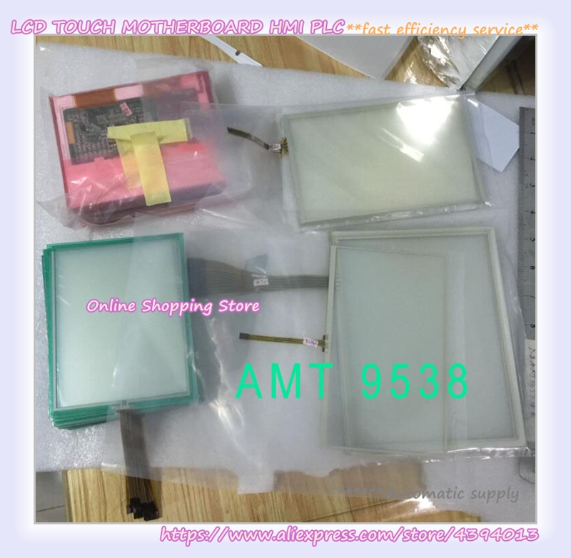 AMT 9538 industrial touch screen AMT9538 touch screen touch pad 4 wire industrial touch screen for amt9102 amt 9102