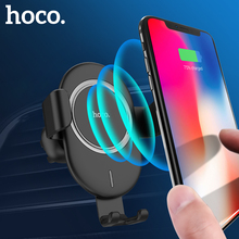 HOCO 10W Car Qi Wireless Charger Fast Charging for iPhone 8 X XS Max Phone Holder Air Vent Mount Stand Samsung S9 Xiaomi