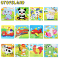 UTOYSLAND 16Pcs DIY Wooden Puzzle Jigsaw Baby Kids Training Toy - Random Delivery