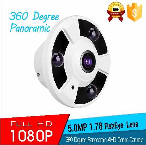 360 Degree Panoramic CCTV Camera Fisheyes 5.0MP 1.78mm Fixed Lens FishEye 1080P 360 Degree Panoramic AHD Color IR Dome Camera mini double sided suction cup silicone pad for cell phone blue