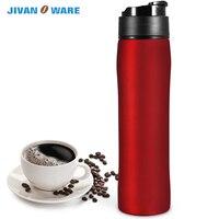 JIVANWARE Coffee Maker for Ground , Portable & Tea Maker, Travel Press Vacuum bottle 350ML