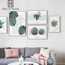Nordic Tropical Plant Leaves Kinds of Leaves Full of Vitality Artistic Wall Paintings Art Canvas Posters for Home Decorations