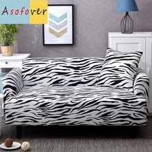 Zebra Sofa Cover Elastic Couch Covers For Sofas Living Room Funda Protector