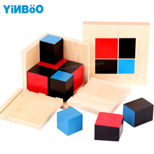 Baby Toy Montessori Algebraic Binomial Cube Early Childhood Education Preschool Training Math Kids Toys Brinquedos Juguetes