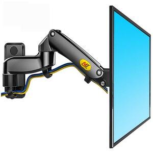 Image 3 - Кронштейн NB F150 для монитора газовый пружинный алюминиевый, 360 градусов, нагрузка 2 7 кг