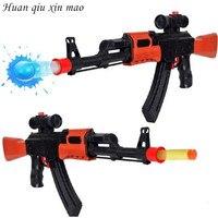 2015 Hot AK47 Water Gun Water Gun Soft Bullet Gun One Gun Dual Purpose Electric Bursts