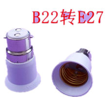 2019 Home Essential Lighting Accessories Practical B22 to E27 Extension Lamp Holder Bulb Adapter Converter Socket Base LED Light(China)