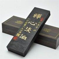 インクスティック Tinta 中国書道インクオイルすす中国 Inkstick 黒インクブロック Tinta 中国パラ Dibujo 中国絵画