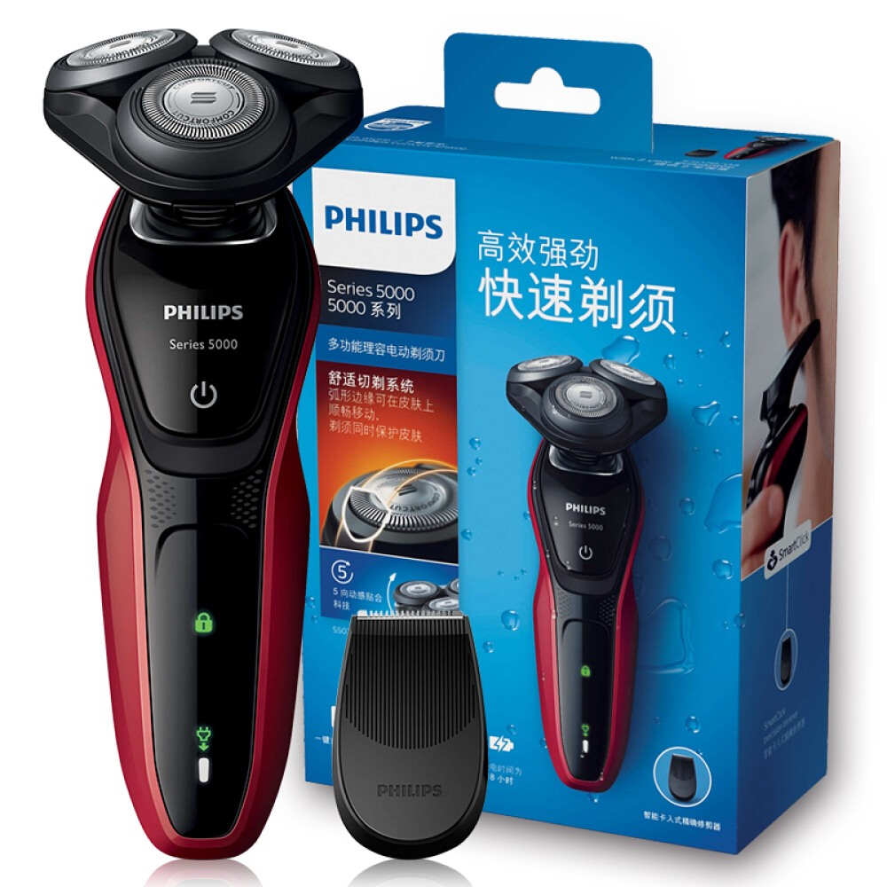 Philips Electric Shaver Machine S5078/04  Low Battery Indicator Rechargeable Rotary Shaver For Men's Electric Razor 100-220V