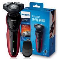 Philips electric shaver machine S5078/04 low battery indicator rechargeable rotary shaver for Men's Electric Razor 100 220V