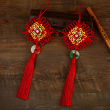 10 Pcs Polyester Chinese Knots Knotting Jade Tassel Blessing Lucky Gifts Curtain Dress Fringe Trim Pendant Decoration