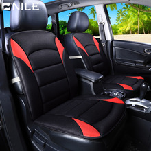 Nile Universal Car Seat Cover Multi Color High Quality Automotive Car Seat Covers Breathable Fabric For Car Four Season Covers стоимость