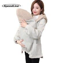 Slingokurtki Winter Sling Jacket Coat Warm Baby Carrier Jacket Detachable Cotton Coat For Mommy