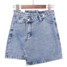 Asymmetrical hip hop Denim Shorts for women Wide Leg Pants 2019 brand womens Loose High waist Spliced Club Party jeans short asymmetrical lace spliced tee