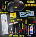 Medical ophthalmology cosmetic plastic surgery set tweezers&scissors&ruler&thread tool set