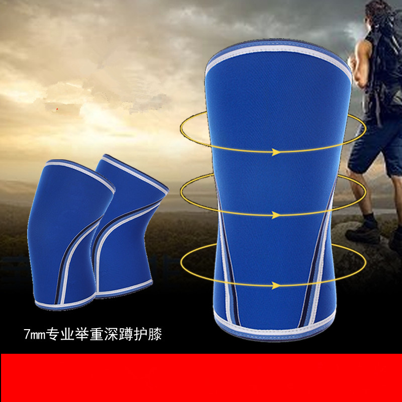 Hercules fitness knee deep squat weightlifting 7MM diving material Sleeve Support for Sports Protective Injured Joint Pain in Elbow Knee Pads from Sports Entertainment
