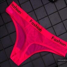 Wrap Conception Sexy Dames Coton Maille culotte transparente Strings  lingerie 683bd07fb8a