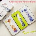 Cheongsam Delgado Volumen de la Energía Bank 6800 mAh Externa Universal Powerbank Clásica Porcelana Azul Y Blanca Para Todo El Teléfono Móvil
