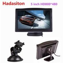 شاشة سيارة ملونة TFT LCD 5 بوصة HD800 * 480 شاشة سيارة عكس وقوف السيارات لكاميرا الرؤية الخلفية VCD DVD VCR