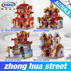 XingBao 01101 Building Series The China Inn Jewelry Shop Blacksmith Shop Drugstore Set 4 In 1