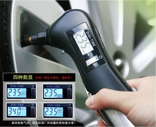цена на 9-in-1 Digital Tire Pressure Gauge and Safety Hammer with Multitools (Power by AAA battery)