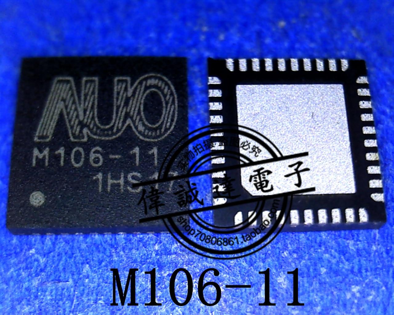 1PCS AUO-M106-11 M106-11 QFN40 NEW  цена и фото