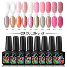 Lacheer 20Pcs Pink Color Series UV Gel Nail Polish Art Glitter Hybrid Varnish Semi Permanent Led Lacquer Kit